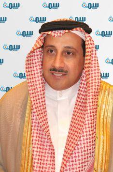 Nabil Al-Mubarak CEO SIMAH